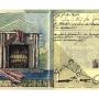 skizzenbuch2-kopie.jpg